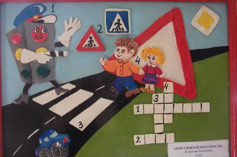 Поделка дорожное движение: образцы создания ПДД своими руками + простые схемы поделки для детей